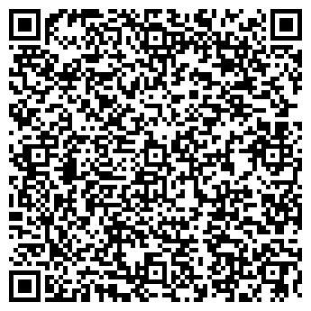 QR-код с контактной информацией организации АКПО Модуль, АО