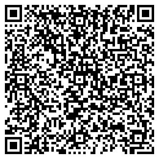QR-код с контактной информацией организации Бск, ТОО