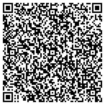 QR-код с контактной информацией организации Компания Д`Арлан, ТОО