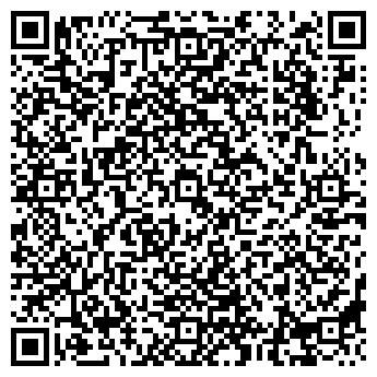 QR-код с контактной информацией организации Томирис Пласт, ИП