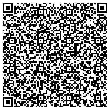 QR-код с контактной информацией организации Эксклюзивдомстрой (Exclusivedomstroy), ТОО