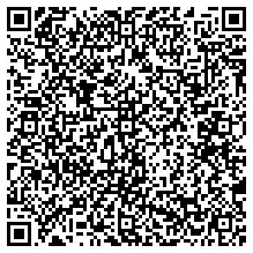 QR-код с контактной информацией организации Каз-ИНСИ, ТОО