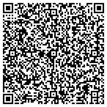 QR-код с контактной информацией организации Lee De Sports (Ли Де Спортс), ТОО