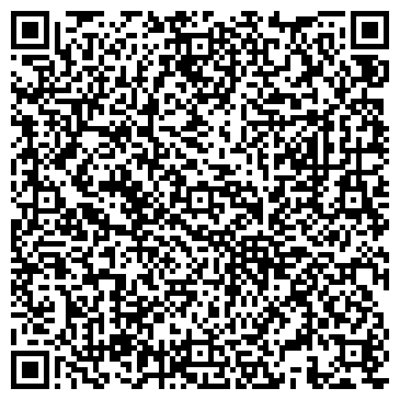 QR-код с контактной информацией организации City light MK (Сити лайт МК), ТОО
