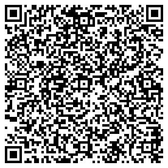 QR-код с контактной информацией организации Байганат, ТОО