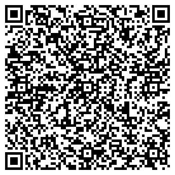 QR-код с контактной информацией организации КДСК, ТОО