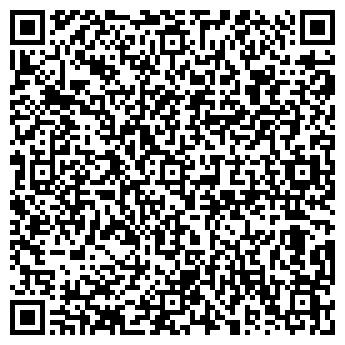 QR-код с контактной информацией организации АлПласт Комфорт, ТОО