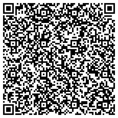 QR-код с контактной информацией организации Monolit ABS (Монолит АБС), ТОО