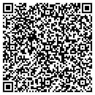 QR-код с контактной информацией организации КМЕ (КМЕ), ТОО