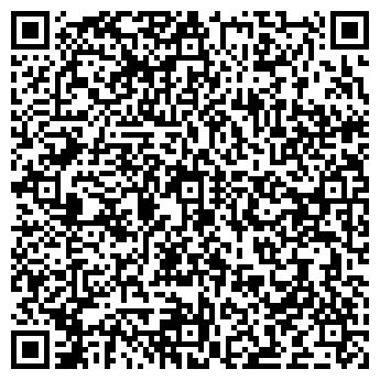 QR-код с контактной информацией организации РЭЙ-СЕРВИС, ЧУП