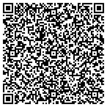 QR-код с контактной информацией организации Bellagio (Белладжио), ТОО