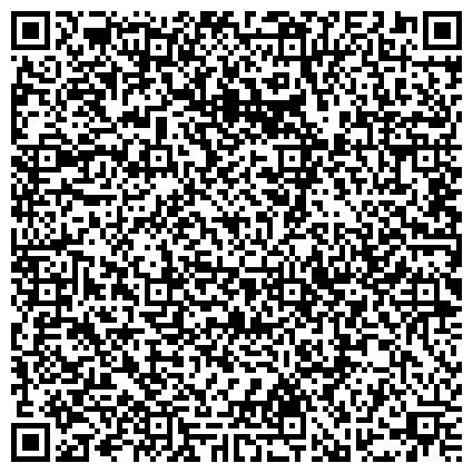 QR-код с контактной информацией организации БАҚБЕРСІН-ТӘҢІР, складской комплекс, ТОО