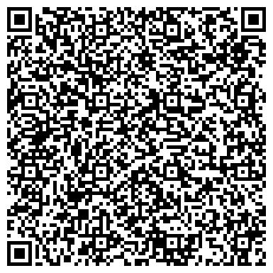 QR-код с контактной информацией организации Центр секьюритис Казахстан, ТОО