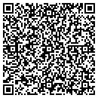QR-код с контактной информацией организации Пищеторг, ТОО