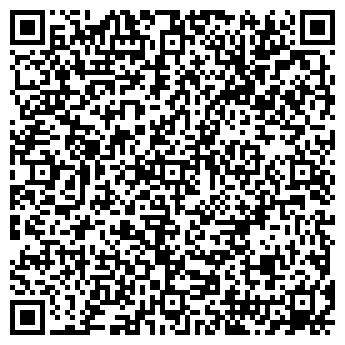QR-код с контактной информацией организации FOXX GROUP(ФОКС ГРУП), ТОО