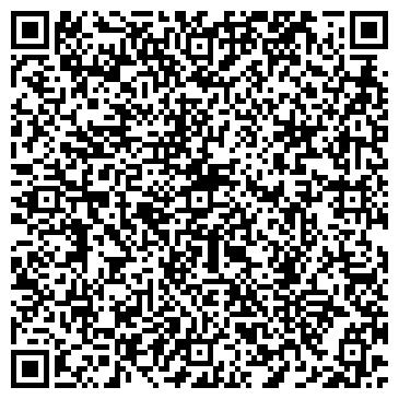 QR-код с контактной информацией организации Абдуллах-раджаб, ТОО