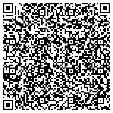QR-код с контактной информацией организации Assorti, Ассорти Культурно-развлекательеый комплекс, ТОО
