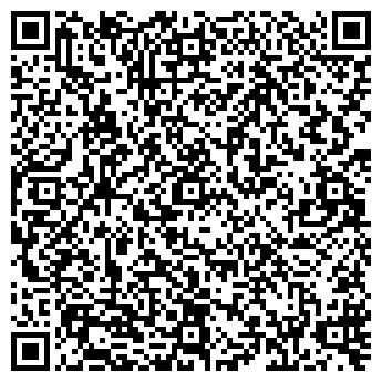 QR-код с контактной информацией организации ПКФ Круг, ТОО