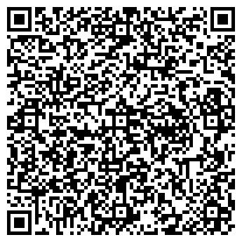 QR-код с контактной информацией организации КОНТРАКТ-ДИЗАЙН