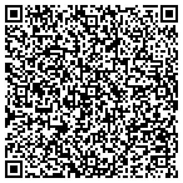 QR-код с контактной информацией организации Модульные здания, ТОО