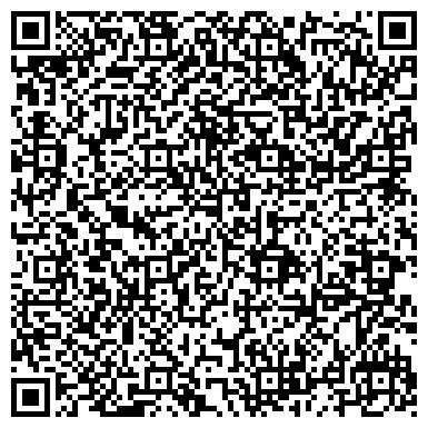 QR-код с контактной информацией организации Управляющая компания коммерческой недвижимости, ТОО
