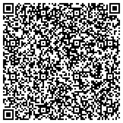 QR-код с контактной информацией организации База отдыха Черемушки, ТОО