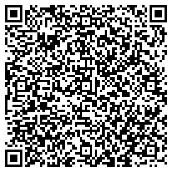 QR-код с контактной информацией организации Амирова Р.Д, ИП