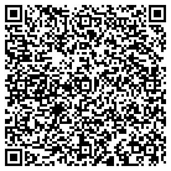 QR-код с контактной информацией организации Кафе Восток, ИП