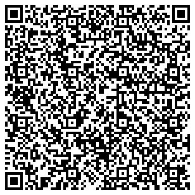 QR-код с контактной информацией организации ТРАНСПОРТНОЕ СТРАХОВОЕ ОБЩЕСТВО, СЕМИПАЛАТИНСКИЙ ФИЛИАЛ