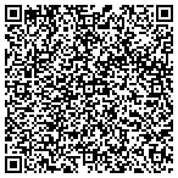 QR-код с контактной информацией организации Ранчо Зона отдыха, ТОО