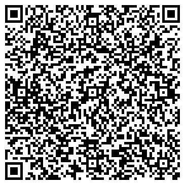 QR-код с контактной информацией организации Green Hill Agro (Грин хилл агро), ТОО