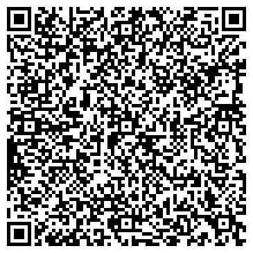 QR-код с контактной информацией организации Dana (Дана), ТОО