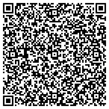 QR-код с контактной информацией организации Адия, ИП
