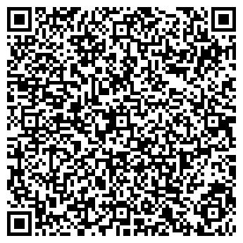 QR-код с контактной информацией организации тест (обучение)