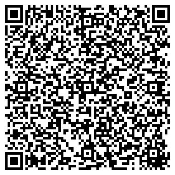 QR-код с контактной информацией организации ЭЛЕГАНСМОТОРС