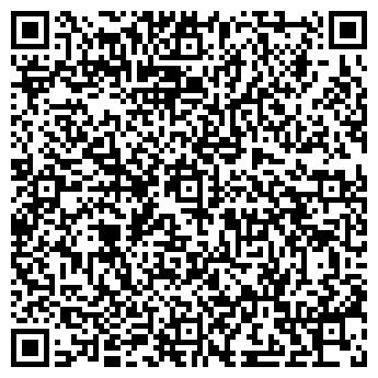 QR-код с контактной информацией организации МЧП «Блок»