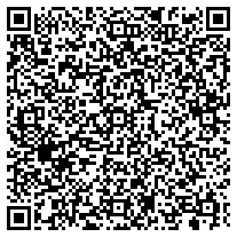 """QR-код с контактной информацией организации ТОВ """"ТПК Алпари"""""""