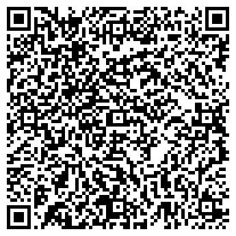 QR-код с контактной информацией организации ЧУП Дмитрий Савич