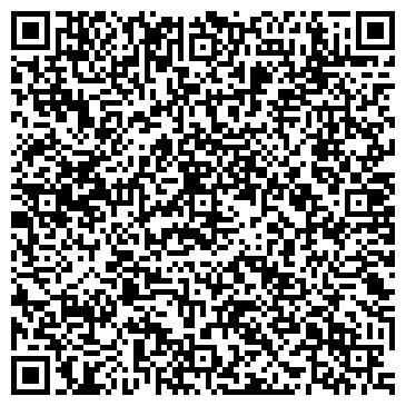 """QR-код с контактной информацией организации ООО""""AСУР"""""""