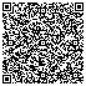"""QR-код с контактной информацией организации Компания """"Анна"""""""