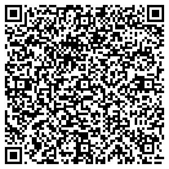 QR-код с контактной информацией организации Есаян, ЧП