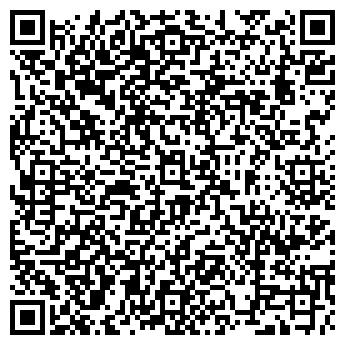 QR-код с контактной информацией организации Субъект предпринимательской деятельности СПД Погребняк А.И