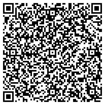 QR-код с контактной информацией организации котеджный городок калина