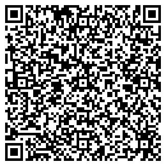 QR-код с контактной информацией организации Инвеко
