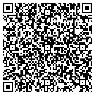 QR-код с контактной информацией организации Pan-Men