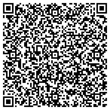 QR-код с контактной информацией организации Пвкп Тристар