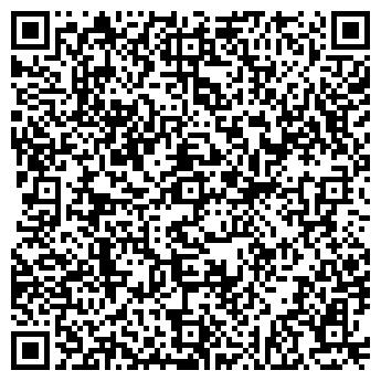 QR-код с контактной информацией организации Первомайск АГРО