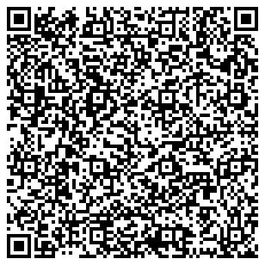 """QR-код с контактной информацией организации ФГ """"Агро-Ланж"""" с. Каменные Потоки"""