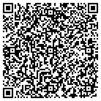 """QR-код с контактной информацией организации Частное предприятие ЧП """"Перспектива"""""""