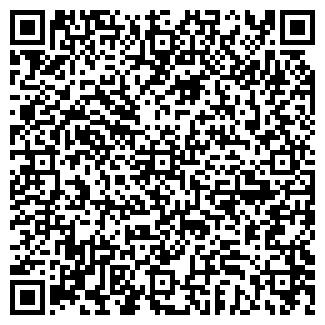QR-код с контактной информацией организации сиа